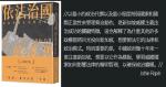Sur l'«État de droit» et la politique autoritaire à Singapour et à Hong Kong ces dernières années