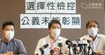 Der ältere Herr Maos Gericht sagte, dass Xu Zhifeng sterben wird und dass Ted Hui, der immer noch auf Kaution ist, mit zweierlei Maß gemessen wurde.