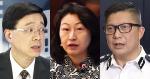 鄭若驊、李家超、六大紀律部隊首長聲明 歡迎人大通過國安法 律政司已設專門檢控部門