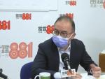 Erick Tsang dismisses concerns about Legco mandate