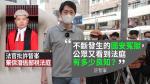 Richter verweigert Die Zustimmung zum Justizministerium Entscheidung, in privaten Strafverfolgungsantrag für Ted Hui eingreifen: Hong Kong Gericht reduziert Kommunistische Partei Gericht