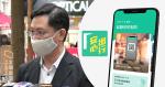 Wuhan pneumonie se réfère à l'effet anti-épidémie «tranquillité d'esprit» n'est pas affectée par le volume de téléchargement Xue éternelle: n'excluez pas l'utilisation publique obligatoire