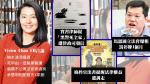 【大狀FB爭議】律政司拒評會否跟進Vivien Chan言論 四大例子關注可有雙重標準