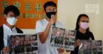 民政禁討論麗城花園警濫權 區議員:麗城唔屬於荃灣區?