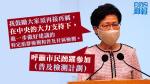 «Wuhan Pneumonia» Carrie Lamyu a participé activement à la détection populaire de l'épidémie dès que possible sous contrôle.