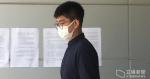 Yuen Long mall a été trouvé clés et affûteurs 19 ans de retrait masculin contrôle quasi-signature comportement conservateur.