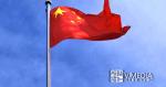武肺不是中國的黑天鵝