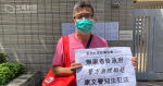 Par la police anti-émeute chassé le département Kangwen jeter la maison de musaraigne lorsque le dormeur en eau profonde dans l'association des petites revendications: la police sait que la loi enfreint la loi.