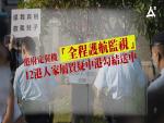 12港人被中方截獲前 飛行服務隊定翼機上空一帶盤旋 疑涉警方行動 家屬質疑中港勾結