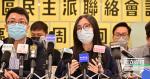 【地区選挙1年】市民行政は、地区協議会が防疫資材の購入を禁止し、研究資金を妨げ、あらゆる面で取り組む