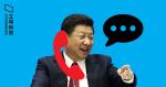 【武漢肺炎】美聯社獲 1 月世衛內部會議錄音 指中國延遲通報疫情訊息