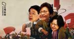 【美國制裁】彭博:有香港美資銀行暫停被制裁官員賬戶 或違國安法