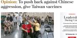 《華郵》專欄:對抗中國侵略 美國應提供台灣疫苗