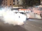 Police fire tear gas at Yuen Long protesters