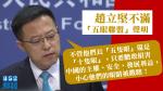 Zhao Lijian a mis en garde l'alliance à cinq yeux: indépendamment de la «cinq yeux» «dix yeux» soigneusement piqué aveugle