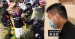 【陳虹秀ら8人の暴動事件】証拠取扱所の警察官は、証拠の取り扱いが7つの警察条例で義務付けされている証拠の手続きに違反していると認めた。