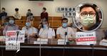 Wang Baiyu a déclaré 48910 000 conseillers de district formés les a accusés de «spoofing fonds publics» pour promouvoir une enquête approfondie
