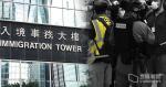 多名駐港外國記者簽證續期被拖延 消息指須經入境處新設國安組覆檢 刻意留難