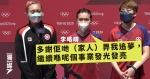 Earth cannon first table tennis medal Li Weiqing: Thank you family for giving me a dream