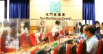 Das Gemeinschaftsbeteiligungsprogramm des Bezirksrates Tuen Mun beschränkt sich auf Bezirksgremien, die eine Lockerung beantragen.
