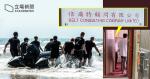 華裔美軍夫婦被指走私軍用充氣船到內地 兩香港公司牽涉其中