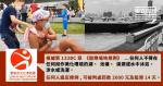 東方昇音樂噴泉梘液沖涼 康文署:正研究採取法律行動