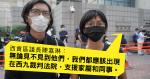 Le Président, M. Chung Kam-lin, a été accusé par le Conseil de district de Sai Kung d'avoir opposé son veto au départ des députés ajournés de la Cour: Quel est l'intérêt d'avoir une réunion?