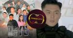 楊明主演電影《時代》製片商稱於 Cinema City 放映 院線澄清﹕未有安排