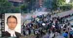 【理大衝突】11 人被控暴動 5 人須還押 6 人准保釋須宵禁、交出 BNO 等護照