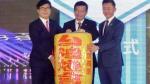 2022台灣燈會在高雄! 園區百公頃破紀錄