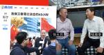 駱惠寧探劏房戶 網誤傳受訪男為中國記者 真正身分為「護旗手」 定期清理「連儂牆」
