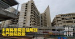 The baby's body was not sent to Tuen Mun Hospital for an autopsy to apologize