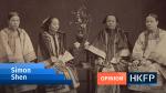Das Imperium schlägt zurück: Was uns die Qing-Dynastie über Hongkongs moderne Herrscher beibringen kann
