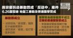 6.26626 Der Polizeichef sagte, der Angeklagte habe als Vergeltung einen Nicht-Selbstverteidigungsbeamten geschlagen und werde nicht angreifen.