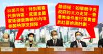 Carrie Lam veranlasste hohe Beamte, die Lockerung der Seuchenpräventionsmaßnahmen anzukündigen, um eine Vier-Personen-Grenze beizubehalten.