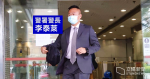 被指以揚聲器叫「要殺晒全香港警察」 退休漢否認擾亂秩序罪受審