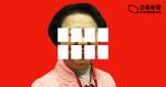 譚惠珠:「光時」口號或反映想推翻政權 《榮光》含光復字眼「同一道理」 區選無 DQ 是「走漏」