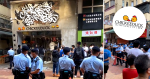 National Security Service Sogou Bay Chickeeduck Zhou Xiaolong: Terreur blanche, prenez soin de lui le public à venir soutenir la nuit