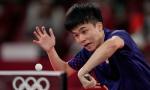 【2020東京奧運】林昀儒纏鬥至第7局不敵德國老將,無緣摘桌球男單銅牌