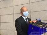 Polizei kommt zu dem Schluss, dass Frederic Choi nichts falsch gemacht hat