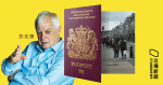 Times: Half of the 5,000 Hong Kong people applying for bn ( o ) visas already in the UK Chris Patten: a large number of talent will be welcome