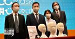 「銅芯口罩」每個成本$40 創科局否認太遲派發:1月已籌劃