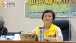 時力主席陳椒華:黃捷要加入那個政黨都尊重 時力會派兩人應戰高雄