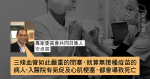 六十代のハンタ科興は2日後に死亡する専門家委員会:冠状動脈性心疾患による死亡は、ワクチン接種プログラムの継続に直接関係していない