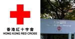 Es sagte, dass aufgrund von Kommunikationsproblemen 4 Packungen plasmarestierttransportboxen nicht gekühlt wurden, muss north District Hospital zerstört werden, um sich zu entschuldigen.