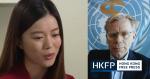 Un journaliste de Hong Kong qui a défié un fonctionnaire de l'OMS quitte RTHK – sources