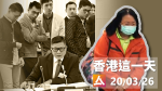 to the virus more ferocious, more vicious Carrie Lam the government only uglier