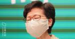 【武漢肺炎】否認限聚令有政治考慮 林鄭:下月向市民派即棄口罩