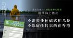 Liang Lingjie Coroner es Inquest: Relikte haben grüne Bestattungsformulare für Seebestattungen ausgefüllt: wollen nichts in Hongkong lassen