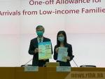 Poor new immigrants to get HK$10,000 handout too